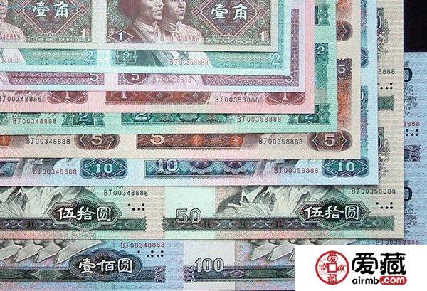 收藏优势大揭密,连体钞缘何火爆?