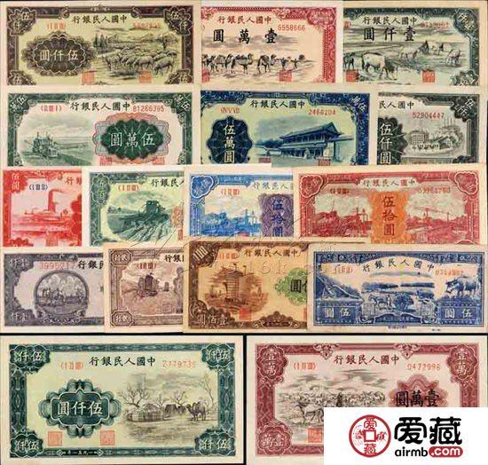 第一套人民币,领跑收藏市场