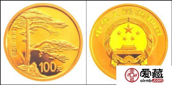 浅谈金银币市场的发展