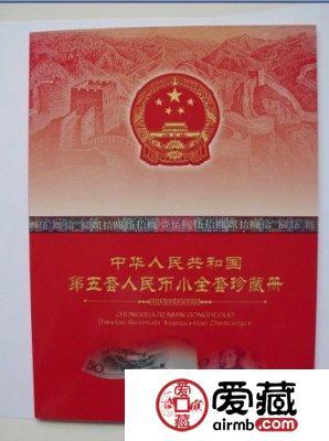 第五套人民币小全套配册是99版纸币的唯一出路