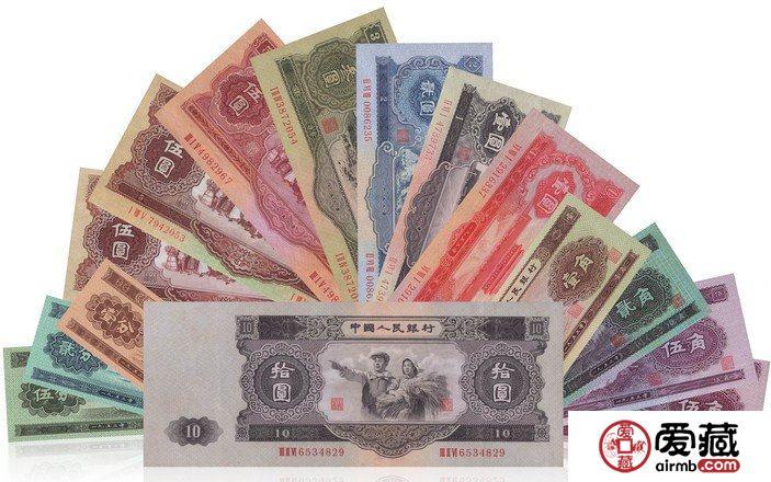 第二套人民币收藏投资分析