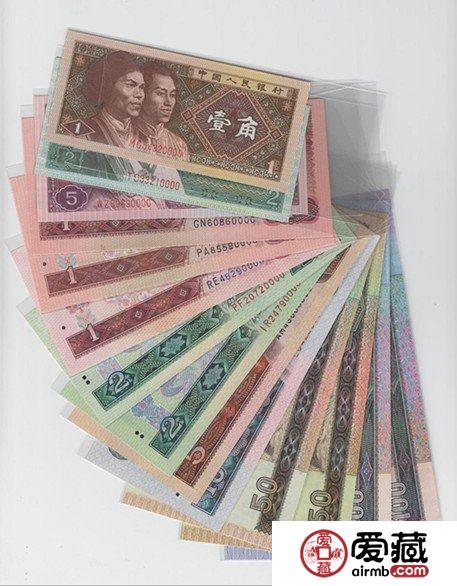 第四套人民币,退市传言一波三折