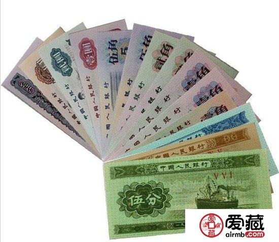 第一二三套人民币市场情况剖析