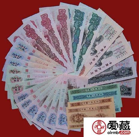 旧版纸币收藏魅力大