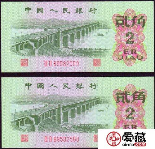 从第三版纸币行情看人民币收藏