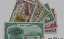 第一套人民幣,成白金藏品?
