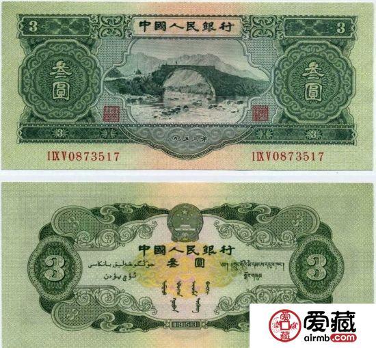 苏三币笑傲人民币收藏市场