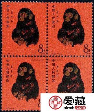 """""""庚申猴""""邮票牛气冲天"""