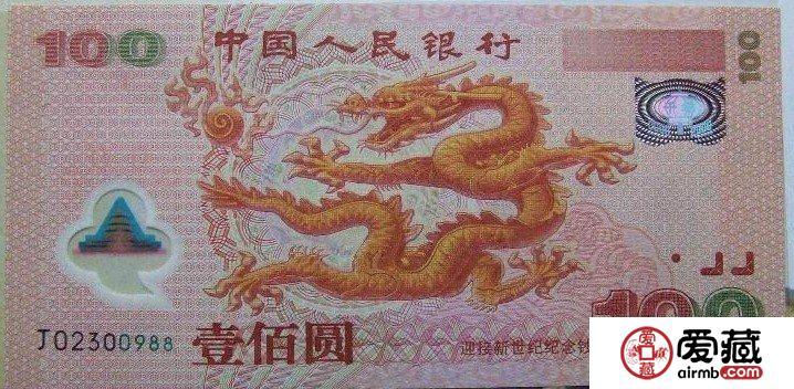 第一抗跌钱币——纪念钞