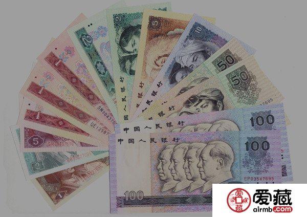 第四套人民币,路在何方?
