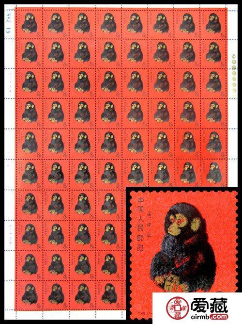 邮市低迷,生肖猴票成推动力