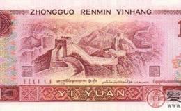 1980年1元,你知多少?