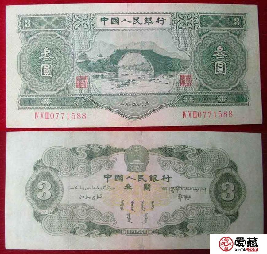 全面剖析影响3元纸币身价的因素
