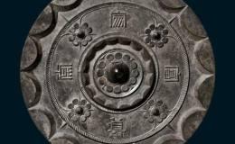 古鏡的收藏價值分析
