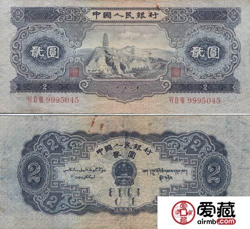 第二套人民币2元,未来走势大预测