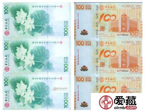 中行100周年纪念钞探究