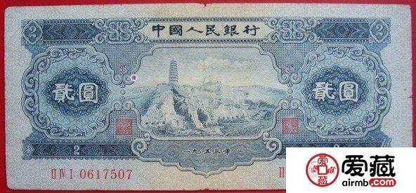 细说人民币关门币种2元的收藏前景