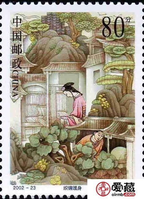 """""""浪漫七夕""""特种邮票"""