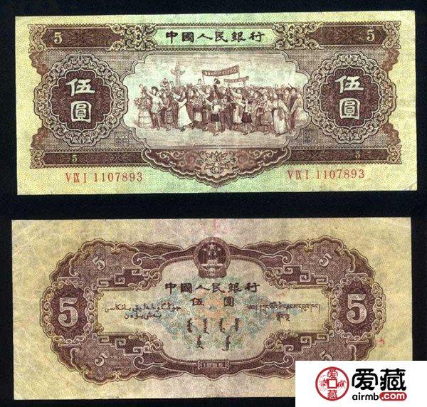 """第一套人民币的""""三大珍品"""""""