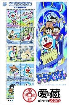 《哆啦A梦》动漫邮票