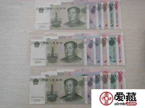 浅谈第五套人民币的价值