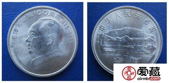 崛起中的流通纪念币板块