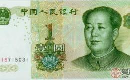 第五套人民币精美图片赏析