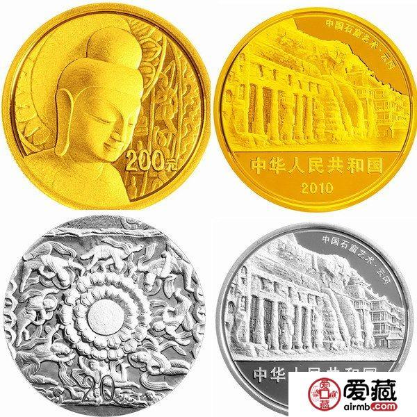 中国石窟金银币