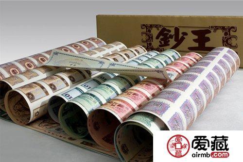 连体钞的收藏价值