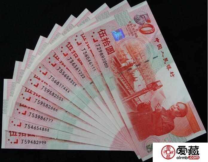 建国纪念钞行情低迷?
