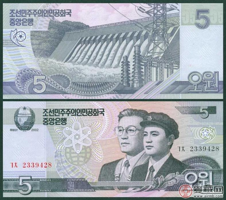 朝鲜<a href='http://www.airmb.com/html/42/' target='_blank'><u>纸币</u></a>