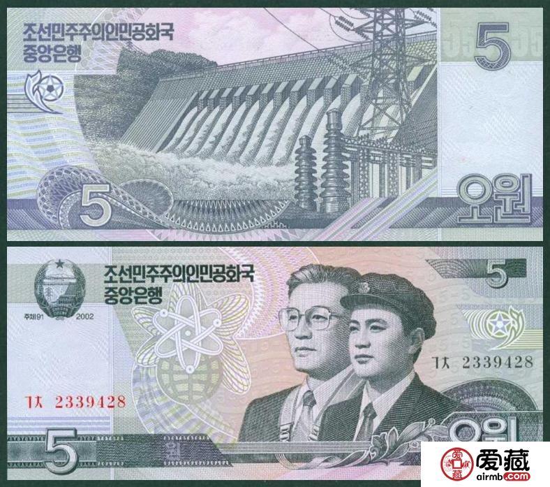 浅析外国纸币收藏价值
