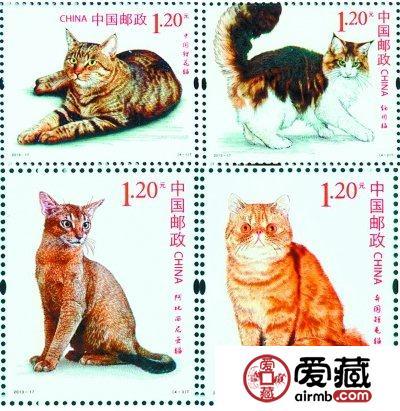 《猫》特种邮票发行