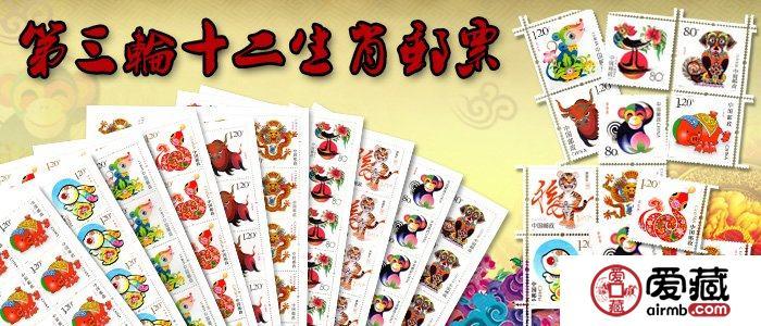 浅谈中国邮票历史上三轮生肖邮票的发展