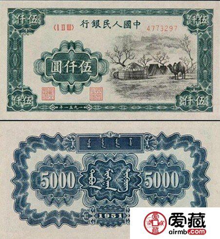 五千元蒙古包值得认识!