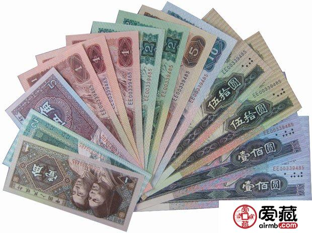 收藏佳品:第五套人民币大全套后四同百连号