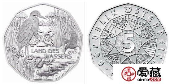 奥地利发行国家水资源纪念银币