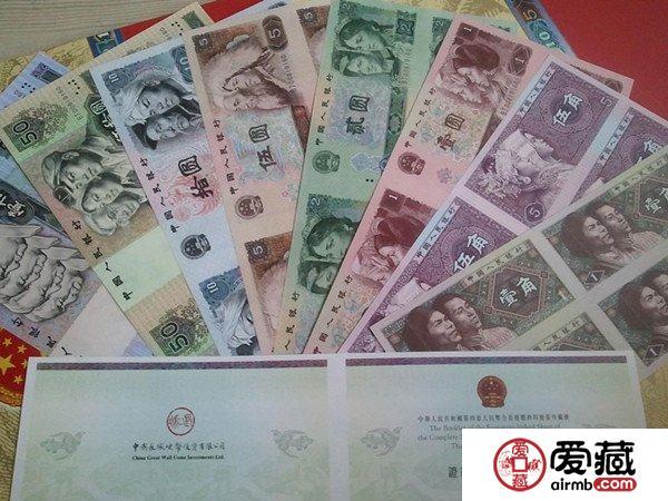 细说第四套人民币连体钞的不同市场动向