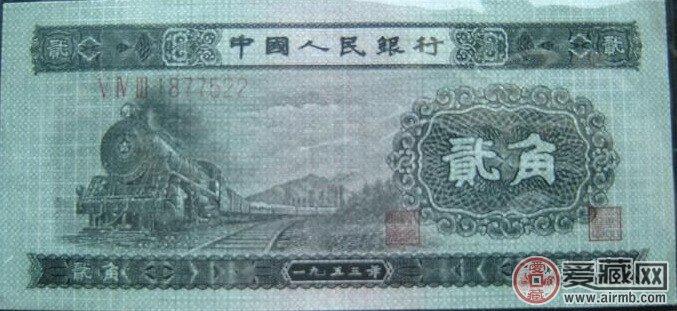 第二套人民币1953版2角纸币(正面) 正面图案