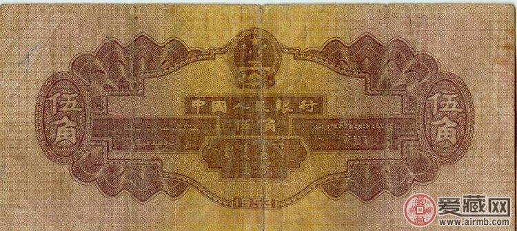 第二套人民币1953版5角纸币(背面) 正面图案