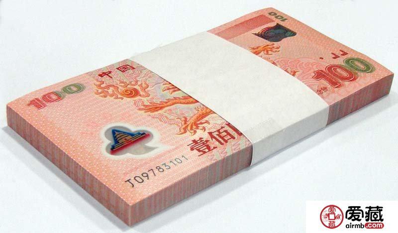 塑料千禧龙钞投资收藏分析