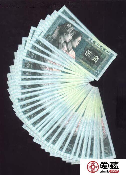 1980年2角纸币,收藏趋势乐观