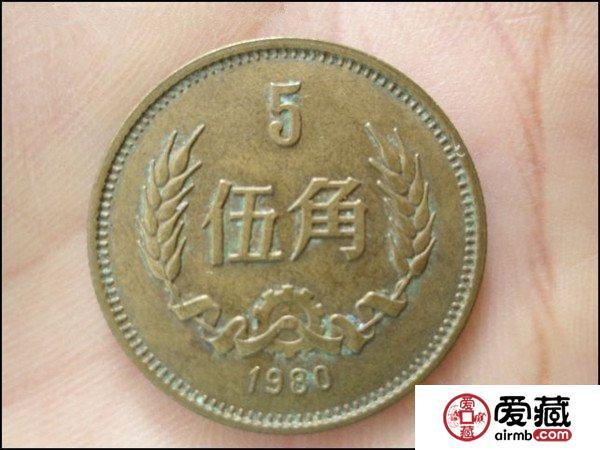 国徽五角硬币的投资疑惑