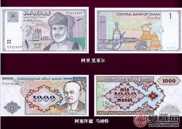 世界纸币鉴赏(一)