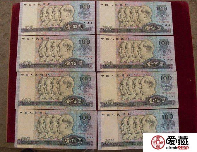 1990年100元人民币的行情低迷持续时间长