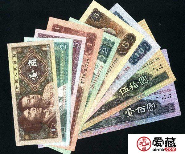 纸币收藏有前途 行情走势要更新