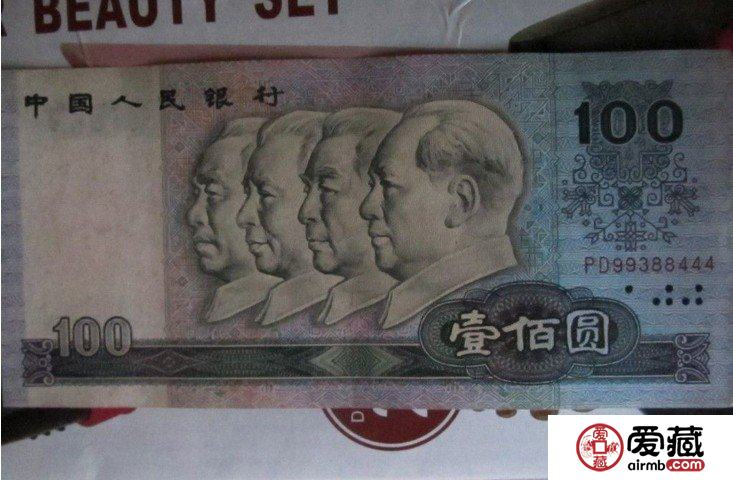 有关1990年100元人民币的收藏价值