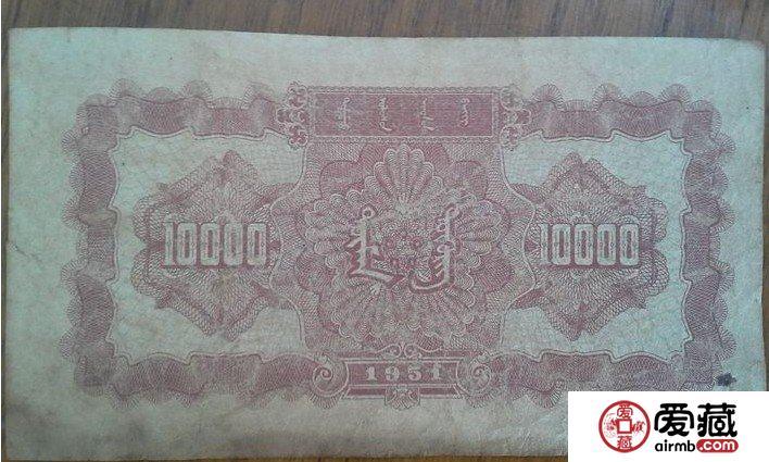 第一套人民币牧马图价格缩水,是真是假?