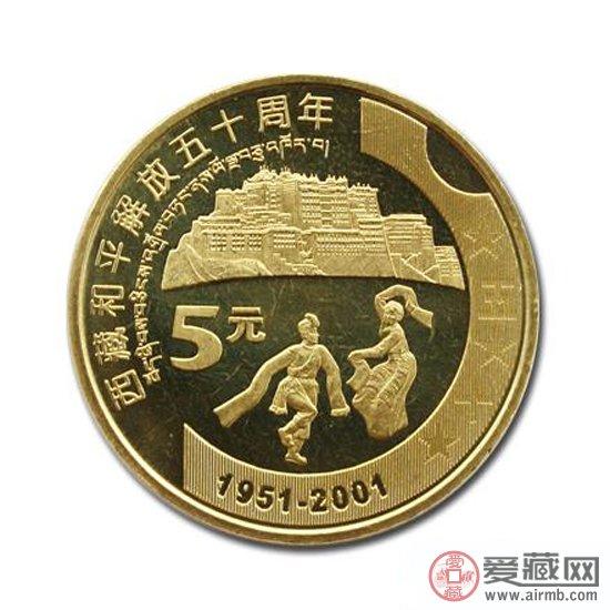 普通流通纪念币