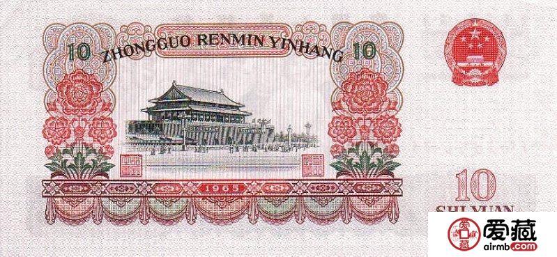 第三版10元纸币收藏投资的区别